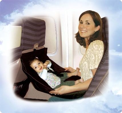 avion hamaca bebe.jpg